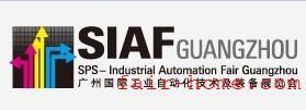 2021第二十五届中国广州国际工业自动化技术及装备展览会