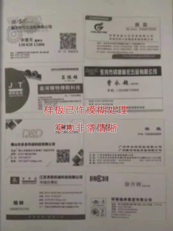 2020年第45届广州国际家具博览会