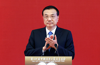 李克强:推动网上举办的广交会有特色出成效 保产业链安全稳外贸外资促合作共赢