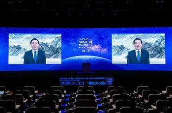 苗圩在2020世界人工智能大会云端峰会开幕式上致辞