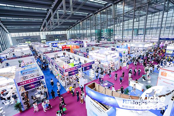 2021年国际跨境电商产业博览会参展商名片