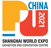 2021第十八届中国国际聚氨酯展览会