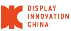2021上海国际显示技术及应用创新展览会
