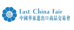 第31届中国华东进出口商品交易会