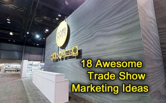18个很棒的贸易展营销理念