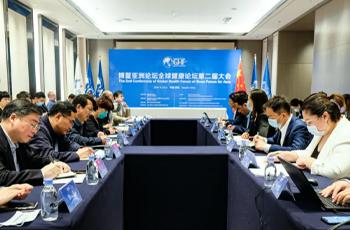 山东省人民政府办公厅视察指导GHF第二届大会筹备工作