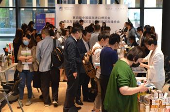 第四届进博会食品及农产品展区宣介暨贸易定向撮合活动成功举办