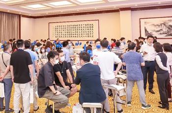 第四届进博会医疗器械及医药保健展区展前对接交流会在北京举办
