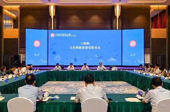 黄河流域非遗保护传承弘扬协同机制研讨活动在洛阳举行