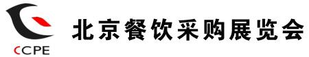 2022北京餐饮采购展览会火锅及烧烤产业展预登记上线-会刊参展商名单名录