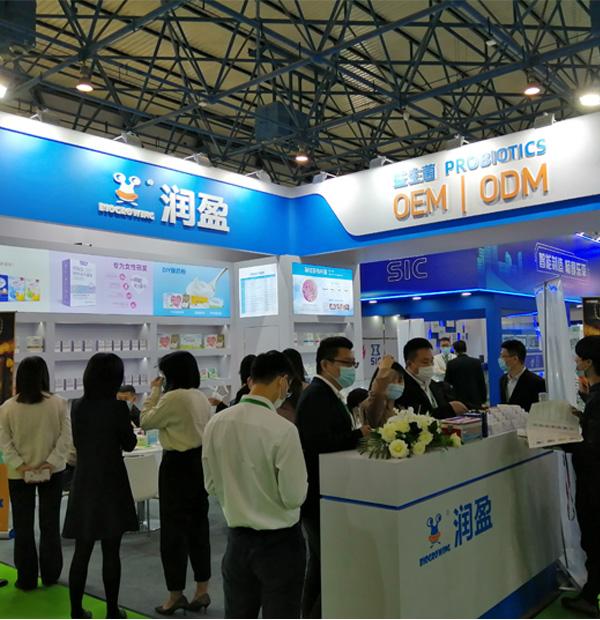 2022第30届北京健博会带您了解益生菌产品-会刊参展商名单名录