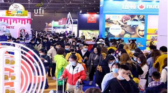 第十一届成都国际宠物博览会-会刊参展商名单名录