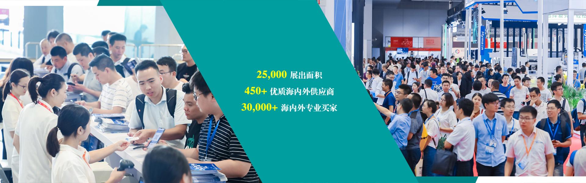 2022湖南(长沙)国际工业陶瓷展览会|2022陶瓷展-会刊参展商名单名录