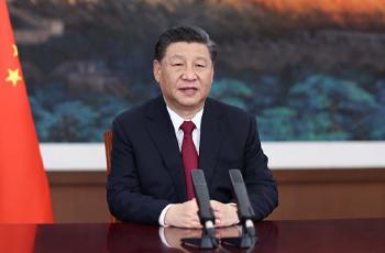 习近平在博鳌亚洲论坛2021年年会开幕式上发表主旨演讲(全文)