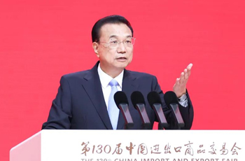 李克强出席第130届中国进出口商品交易会暨珠江国际贸易论坛开幕式并发表主旨演讲