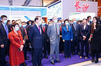博鳌亚洲论坛全球经济发展与安全论坛博览会开幕