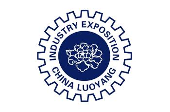 2021第九届洛阳工业博览会开幕